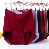 200 фунтов послеродовой высокой талией закрытие живот поднять бедра модал плюс размер трусики женщин жира мм обтягивающие жизнь красный брюки