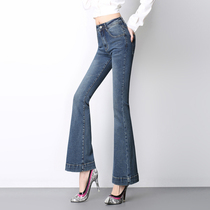 High waist big size skinny jeans in spring and summer