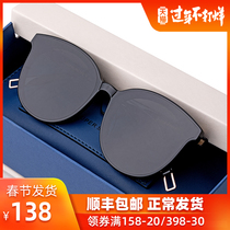 GM sunglasses female big frame star with the red retro Korean glasses round face tide sunglasses female 2019 New