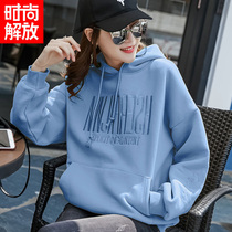 Hoodie sweater lady loose Korean version plus velvet thickening 2020 spring and autumn 2019 new spring coat tide