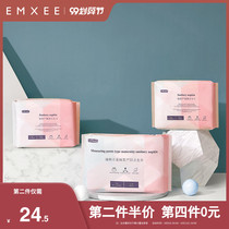 Yuxi maternal tampons during the post-parto pregnancy special dew moon sub-supplies to increase the length of 3 packaging