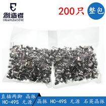 Pieds en ligne HC-49S oscillateur en cristal passif 11 0592MHz 12M 4 6 8 9 8156M 200 seul sac