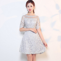 Banquet Korean version lace Birthday Party show Skinny dress