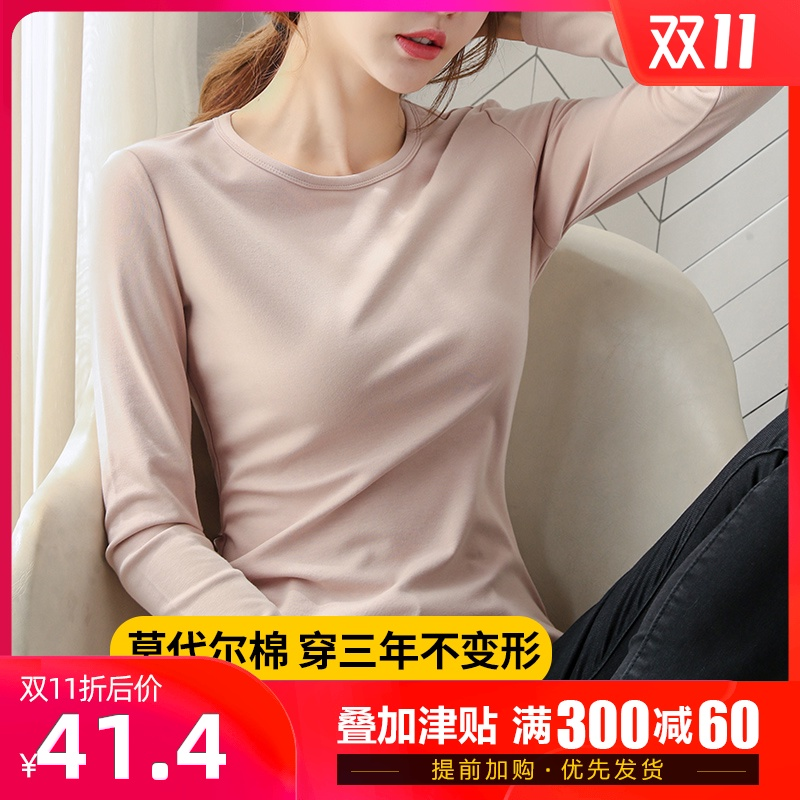 The Modale t-shirt featured a velvet autumn winter long-sleeved T-shirt 2020 new paiser white 100-dress top