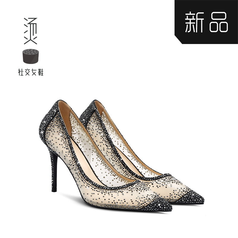 Hot Social Women's Shoes Fall 2019 New Deep Gray Sheep Pointed Single Shoes Hollow-out Mesh Fashion Slender High-heeled Shoes