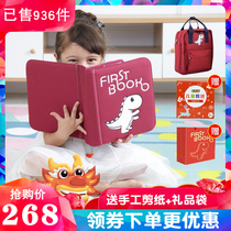 Montessori Early Teach Children's Tuhao Books Can't Tear Myfirst Book Baby Books Diy Cloth Art