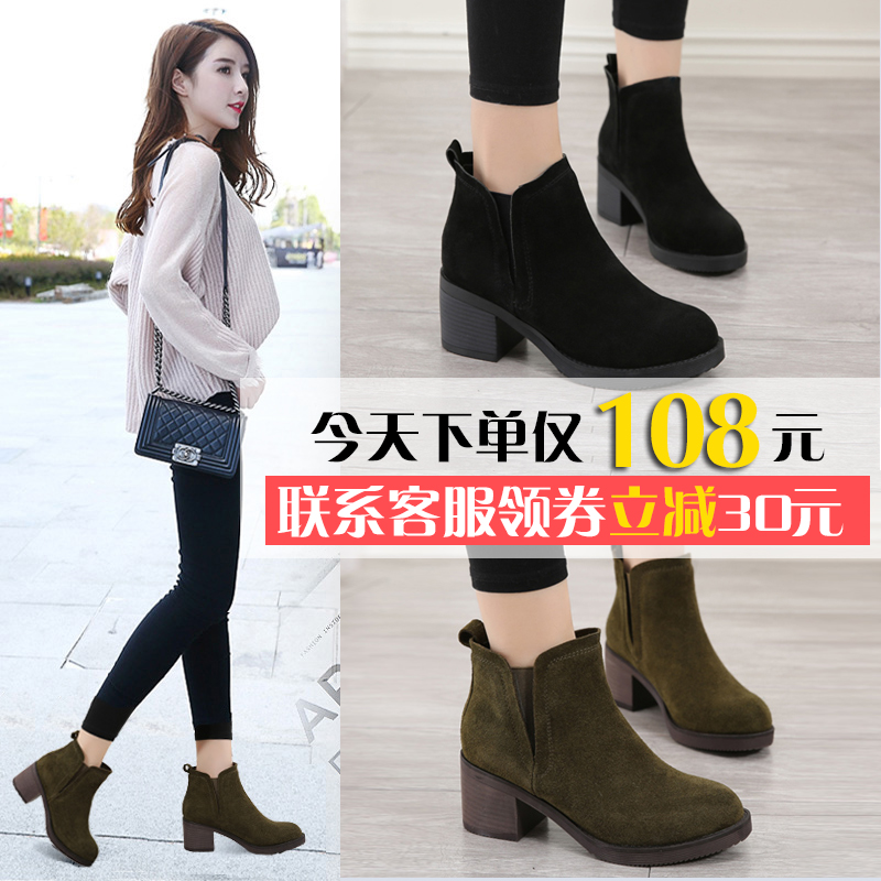 Leather small boots children's shoes 2018 spring and autumn single boots new wave Korean version of the wild fashion autumn models with Martin boots