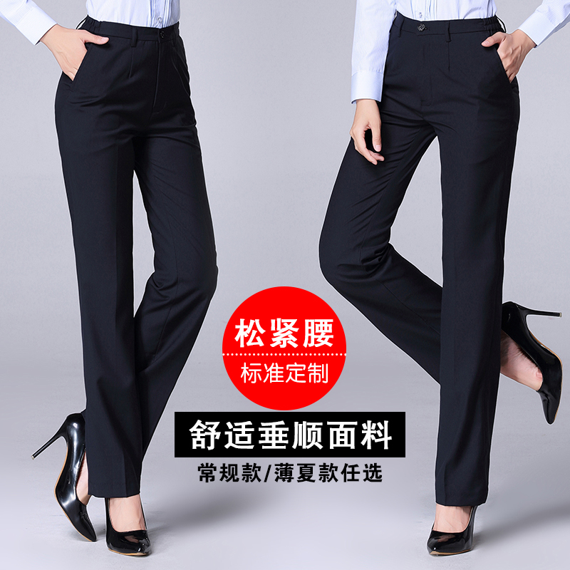 Mobile work clothes pants womens professional work pants bank office is installed pants size Tibetan cyan autumn model
