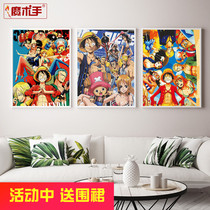 DIY digital oil painting cartoon children animation large living room hanging painting bedroom decoration oil painting pirate king
