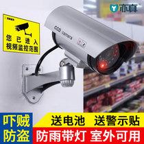 Имитация наблюдения имитация камеры поддельная камера наблюдения с подсветкой поддельная камера противоугонная камера защита от дождя на открытом воздухе