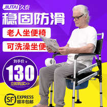 The old man can sit in the toilet chair can fold squat and then sit on the toilet chair the old man moves the toilet pregnant woman toilet