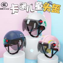 3c certification childrens helmet boy summer female headgear Electric battery car four seasons universal girl baby safety helmet