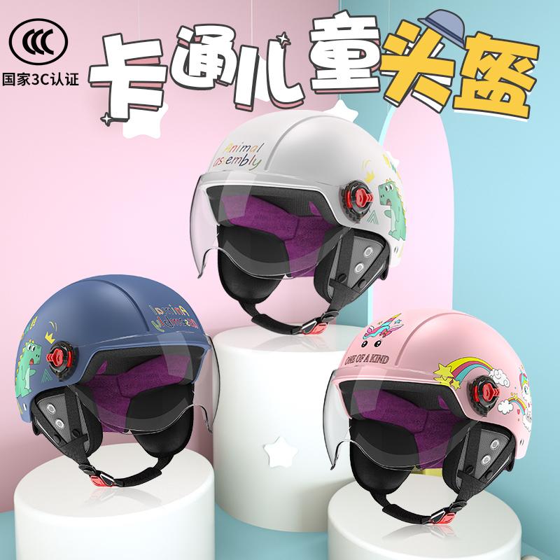 3c certified child helmet boy summer baby girl head hat electric battery car Four Seasons universal girl hard hat