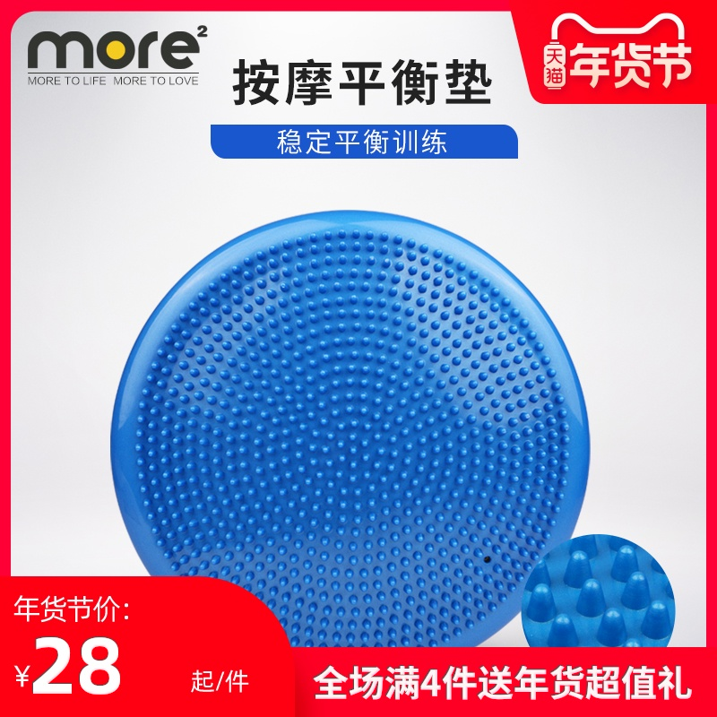 Yoga air cushion balance mat feels united kang Yu training children balance plate semi-round feet step massage ball ankle exercise