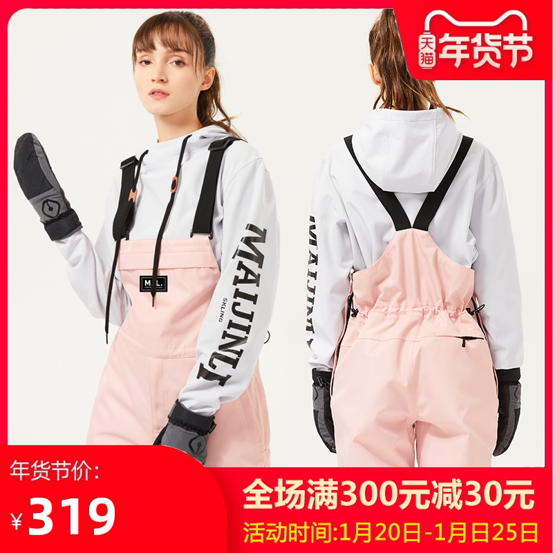 The new ski carrying baby bag pants windproof waterproof leggings show thin ski pants snowboarding suit jumpsuits for men and women