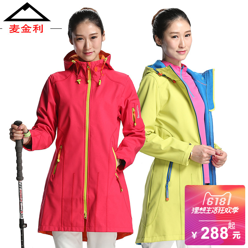 Autumn and winter outdoor long-sleeved jacket female Tibet detachable large size windbreaker three-in-one two-piece soft shell jacket