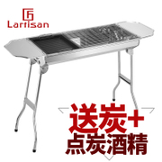 Lartisan stainless steel barbecue grill charcoal stove outdoor household more than 5 full set of barbecue tools