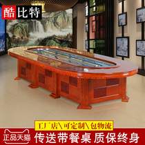 Cool bit elliptical electric table strip conveyor swivel small hot pot rectangular automatic rotating induction cooker