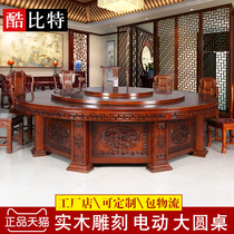 Cool Bit hotel electric grand Round table solid wood carving dining table and chair combination custom Elm Round Table Dining Chair