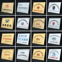 铜牌定做定制牌子公司门牌广告牌铭牌户外门头招牌不锈钢牌匾制作