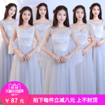 The gray evening dress of the Korean plate in winter