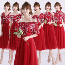 Toast Bridal Fall 2018 Wedding new engagement red dress skirt door womens mid-long appreciation feast