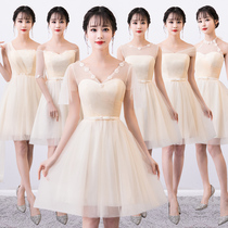 Champagne Korean dinner show skinny autumn dress