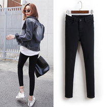 Black high waist elastic tight slim student pencil pants