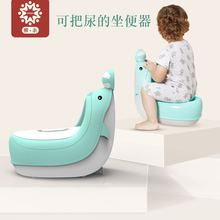 Children's toilet, baby's urinal, bedpan, urinal, boy's, baby's, baby's, baby's, baby's, baby's, baby's, baby '