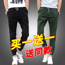 Under 9 thin elastic easing in summer large fat feet pants