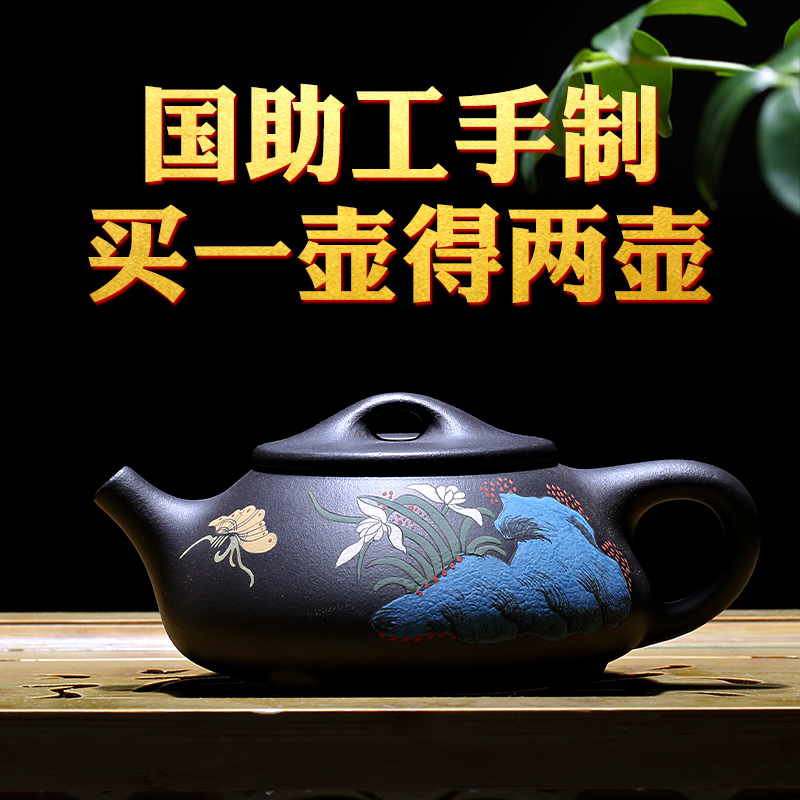 Long salivate Yixing purple sand pot famous home pure hand-made teapot household tea set original mine black Zhu mud stone lady pot painting