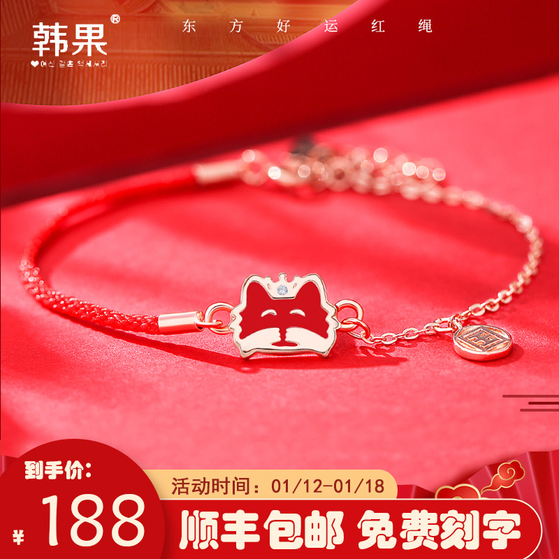 On the Forbidden City the new temperature-changing cat red rope bracelet female pure silver jewelry jewelry hand rope birthday gift to his girlfriend