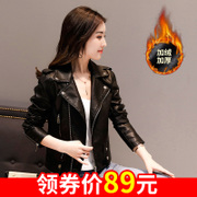 Small leather female short PU leather jacket 2017 and the new code of Haining locomotive jacket's Korean tide