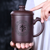 Yixing purple sand cup Chinese filter teacup mens high-grade custom lettering Kung fu tea cup Tea water separation liner