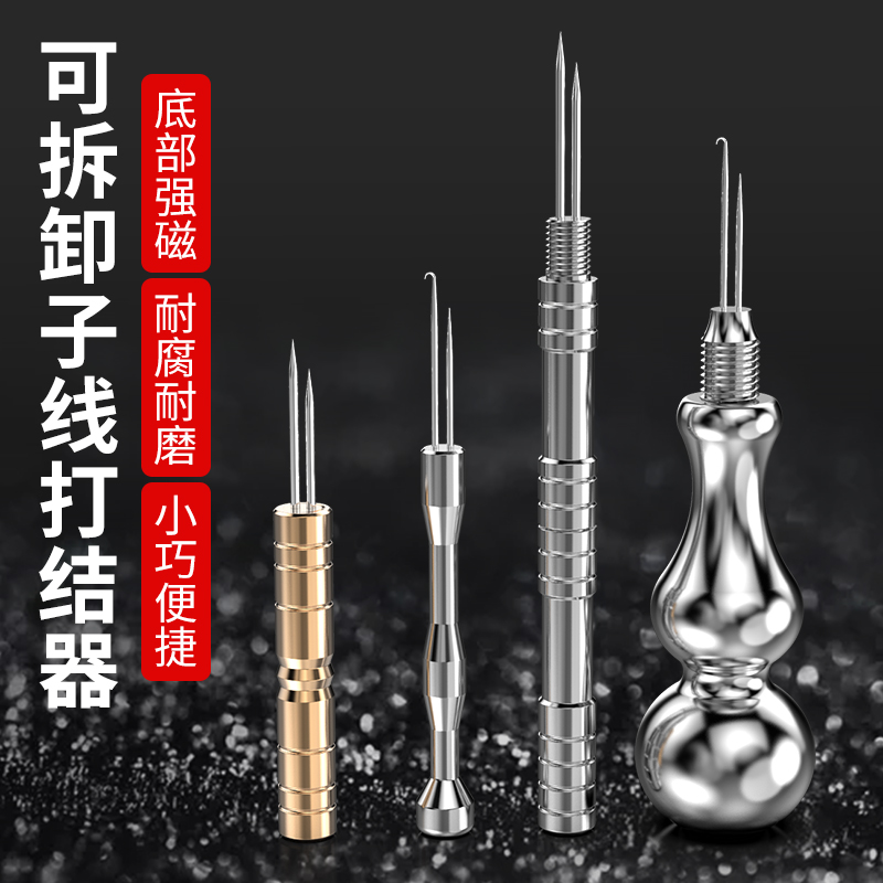 Multi-functional sub-line knotting device fishing knotting artifact double-pin fish line tie line tool fishing accessories supplies
