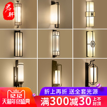 New Chinese wall lamp living room modern simple bedroom bedside lamp aisle staircase engineering TV background wall lamps