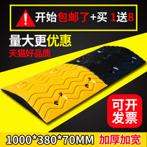 Deceleration belt rubber cast steel line groove Highway Surface Home Village 5 4cm70mm thickened Road rubber deceleration belt
