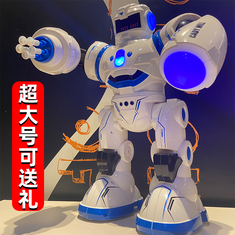 Childrens robot toy intelligent dialogue remote control electric dancing toy boy high-tech programming early teaching battle