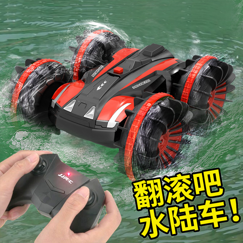 Land and water amphibious remote control car toy car charging childrens off-road vehicle 4WD stunt car rolled over