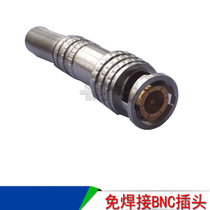 (non-welded) welded BNC connector Copper Core Monitoring camera Connector Q9 video connector American 75-3-5