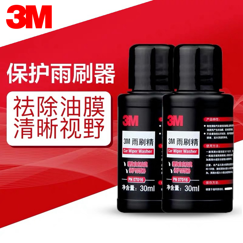 3M automotive glass water clear concentrated wiper fine wiper car with wiper fine protection wiper glass cleaner
