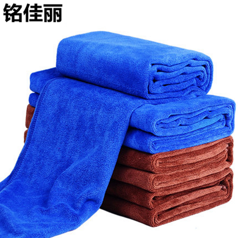 Ming Jiali fiber absorbent car towel thickened car wipe car towel car wash cloth interior wipe car cloth