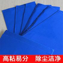 Sticky dust pad dust-free workshop room soles foot pad door vacuum pad can tear type dust pad floor pad