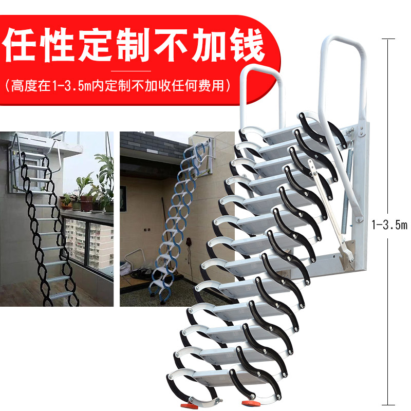 Expansion staircase wall hanging products custom-made household indoor and outdoor folding lifting semi-automatic contraction wall hanging staircase