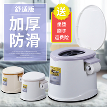 Mobile toilet pregnant woman sitting toilet old man sitting chair portable patient adult Toilet spittoon urinal Urine bucket
