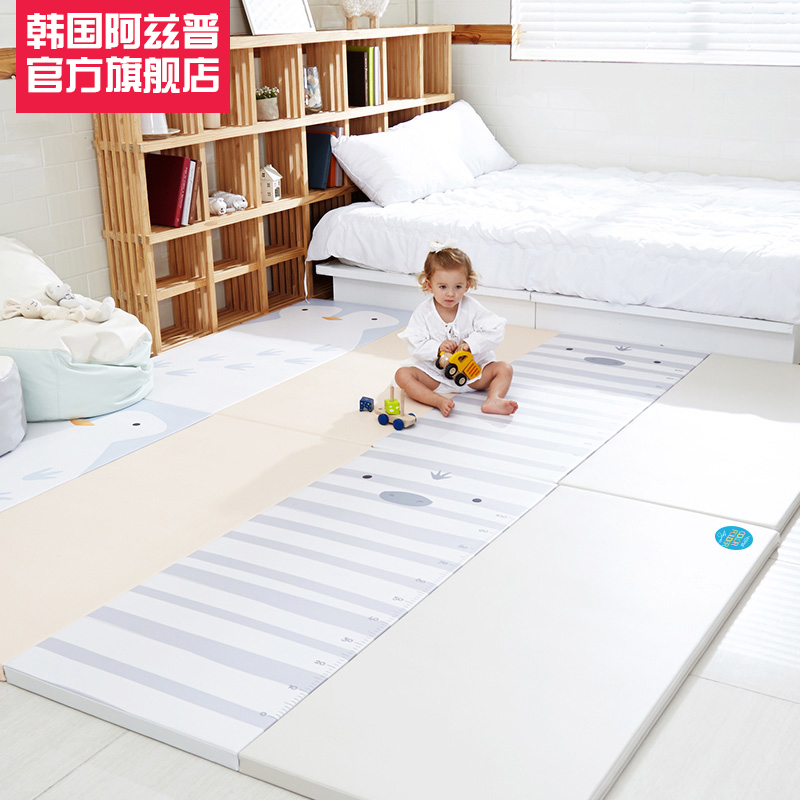 New Alzipmat Azp Korean Imported Baby Crawler Pad Zoo Series Crawler Pad Thickened by 4cm