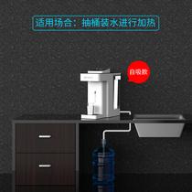 Бытовые бутылках водяной насос является горячая вода дозатор рабочего стола интеллектуальный тепловой насос водонагреватель трубопровод машины