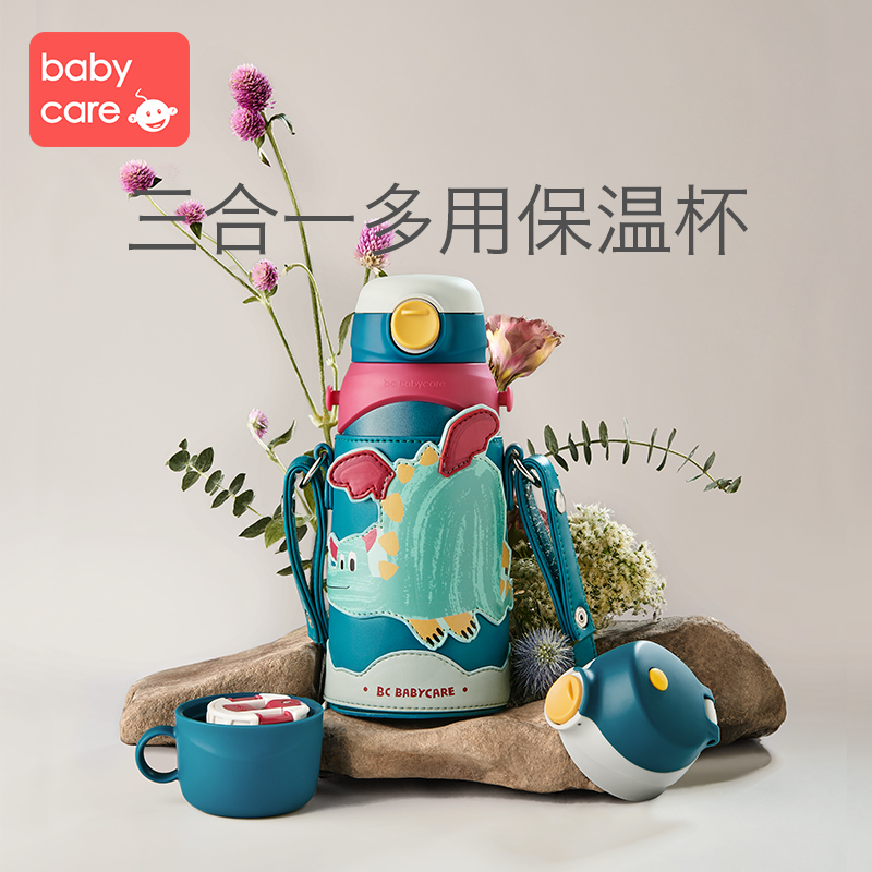 Babycare Childrens Insulation Cup 316 Baby Learning Drink Cup with straw water cup anti-falling kindergarten kettle