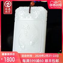 Shengtong bijoux Hetian blanc jade surplus annuel Pendentif SsangYong pendentif Lotus Carpe Roe gang paix et calme Jade