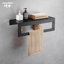 Black Space aluminum bath towel rack hotel Bathroom rack Nordic simple towel rack toilet hardware wall mounting parts